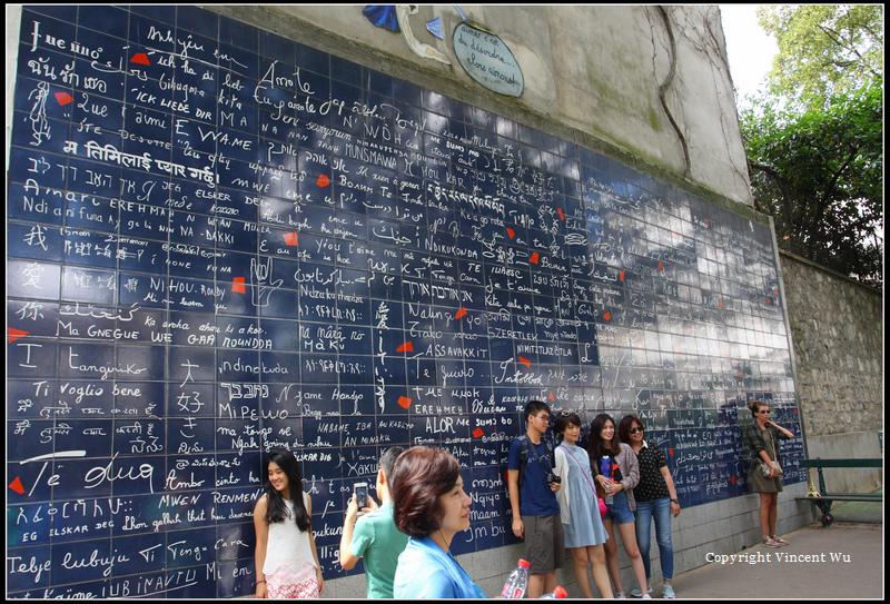 愛之牆(Le mur des je t'aime)
