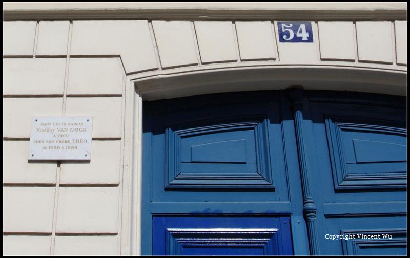 梵谷故居(Maison Van Gogh)01