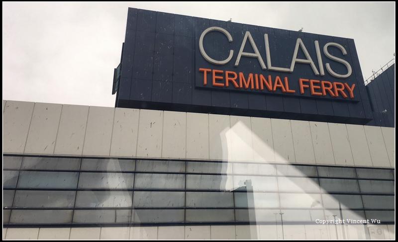 加萊(CALAIS)01