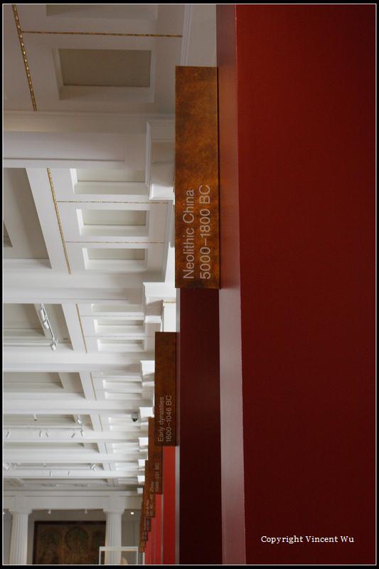 大英博物館(British Museum)04
