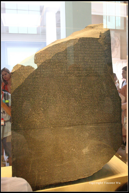 大英博物館(British Museum)24