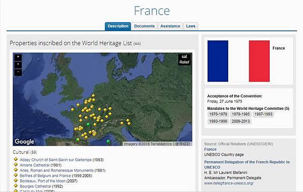 地圖_法國世界遺產