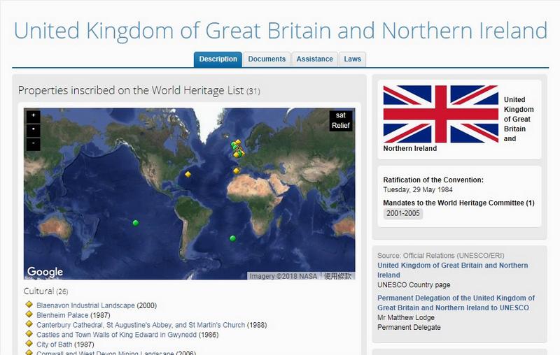 地圖_英國世界遺產