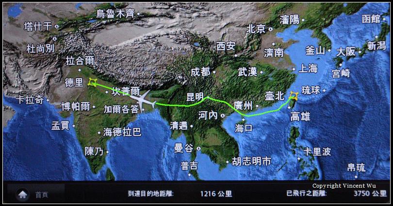 中華航空(China Airlines)
