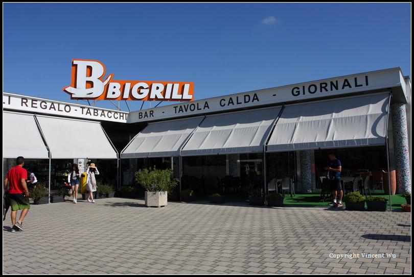 BIGRILL