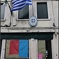 希臘領事館(CONSULAT DE GRECE/ΠΡΟΞΕΝΕΙΟ ΤΗΣ ΕΛΛΑΔΟΣ)