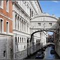 嘆息橋(Ponte dei Sospiri/Bridge of Sighs)