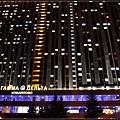 Izmailovo Delta Hotel_01