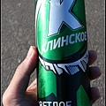 俄羅斯03