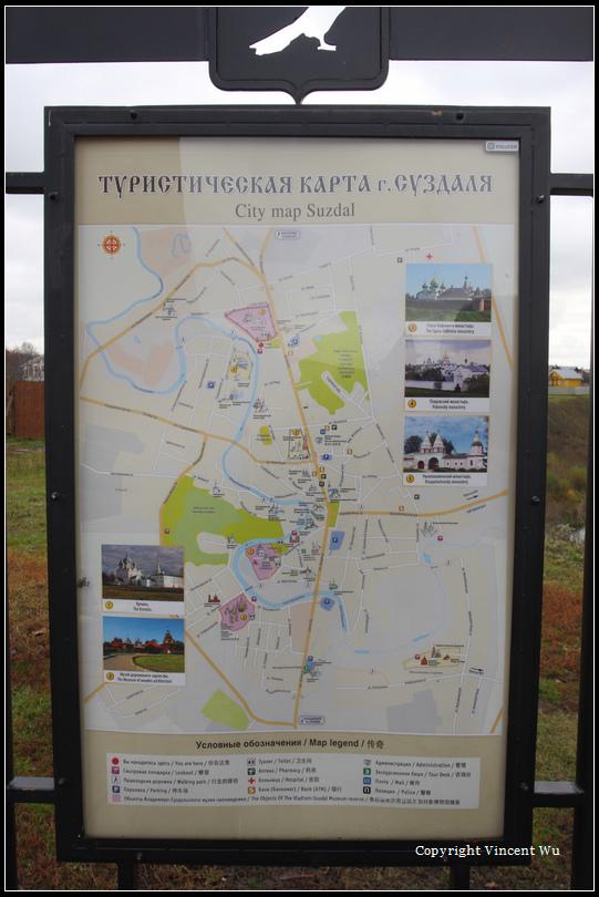 艾爾菲米男子修道院(Спасо-Евфимиев Монастырь/The Spaso-Evfimiev Monastery)10