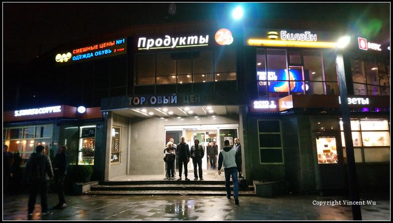 Альбатрос Торговый Центр_01