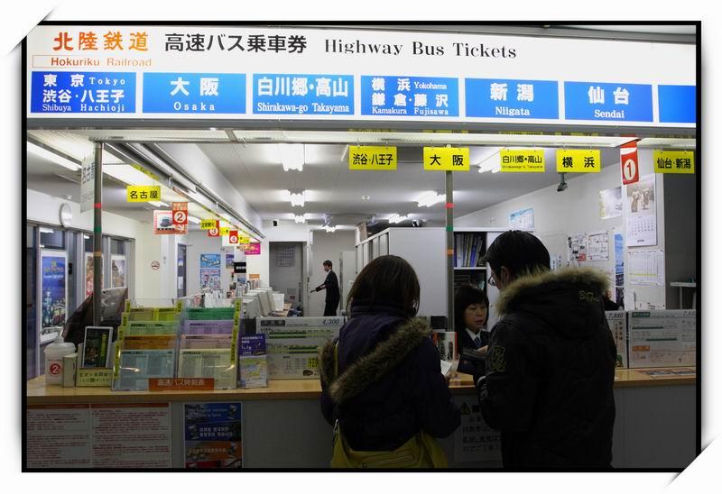 北陸鉄道(Hokuriku Railroad)