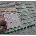 逸園跑狗場(Macau Canidrome)03