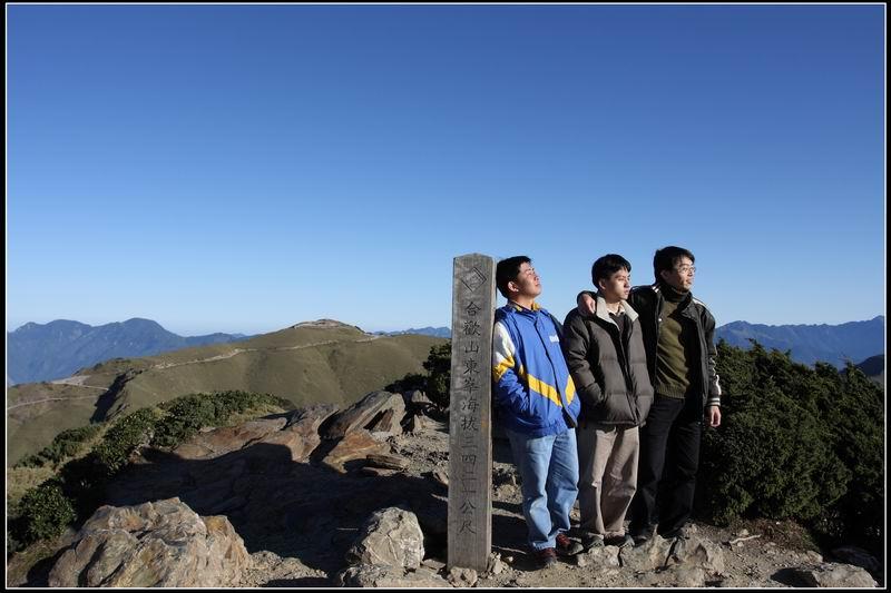 合歡東峰13