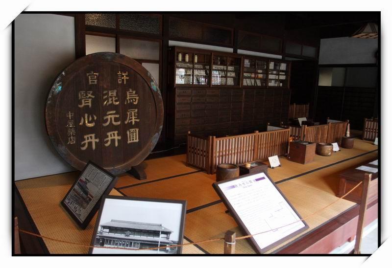 金沢市老舗記念館(Kanazawa Shinise Kinenkan Museum)02