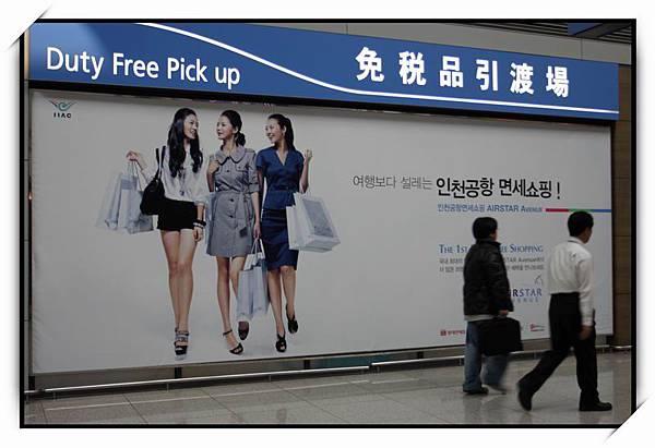 仁川國際機場(Incheon International Airport)05