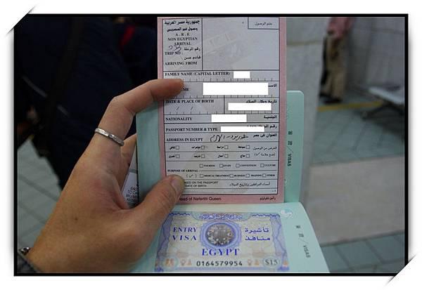 開羅國際機場(Cairo International Aiport)01