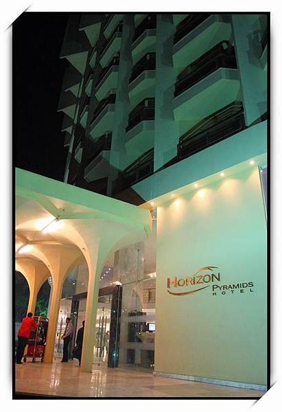 開羅(Cairo)Horizon Pyramids Hotel01