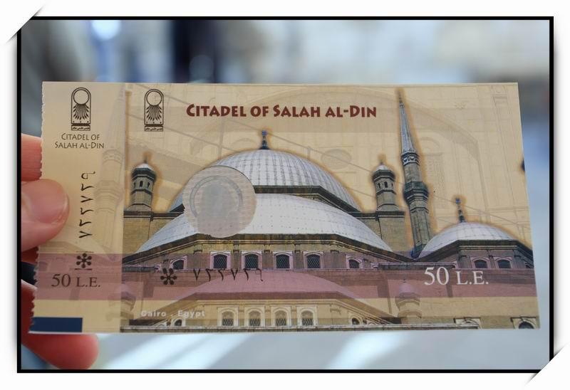 薩拉丁城堡(Citadel of Salah Al-Din)02