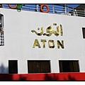 尼羅河巡航(Nile Cruise)20