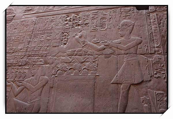 路克索神殿(Temple of Luxor)13