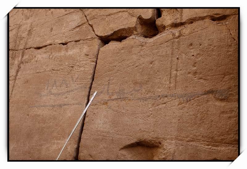 卡納克神殿(Temple of Karnak)10
