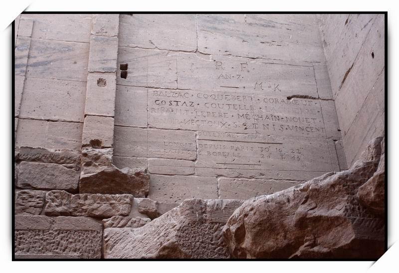 菲萊神殿(Temple of Isis)12