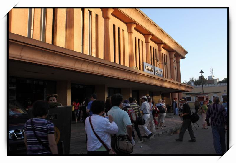 亞斯文車站(Aswan Station)01