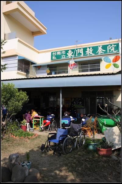 台南市私立東門教養院02