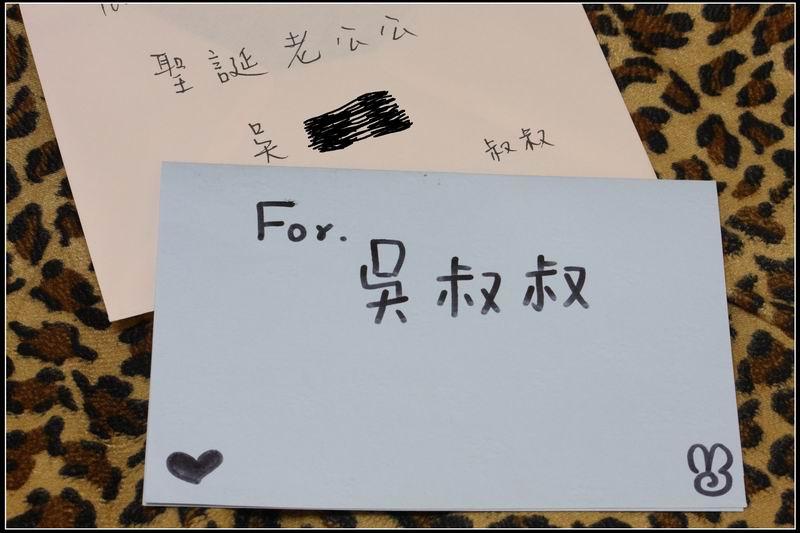 2009年圓夢行動01