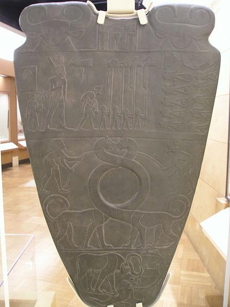 那爾邁石板(Narmer Palette)01