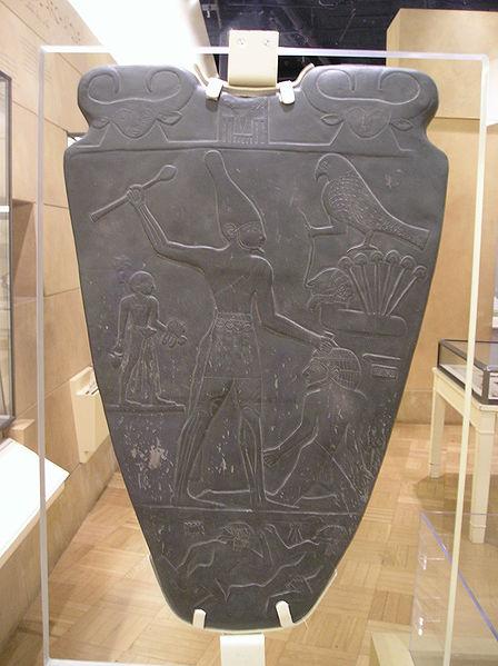 那爾邁石板(Narmer Palette)02