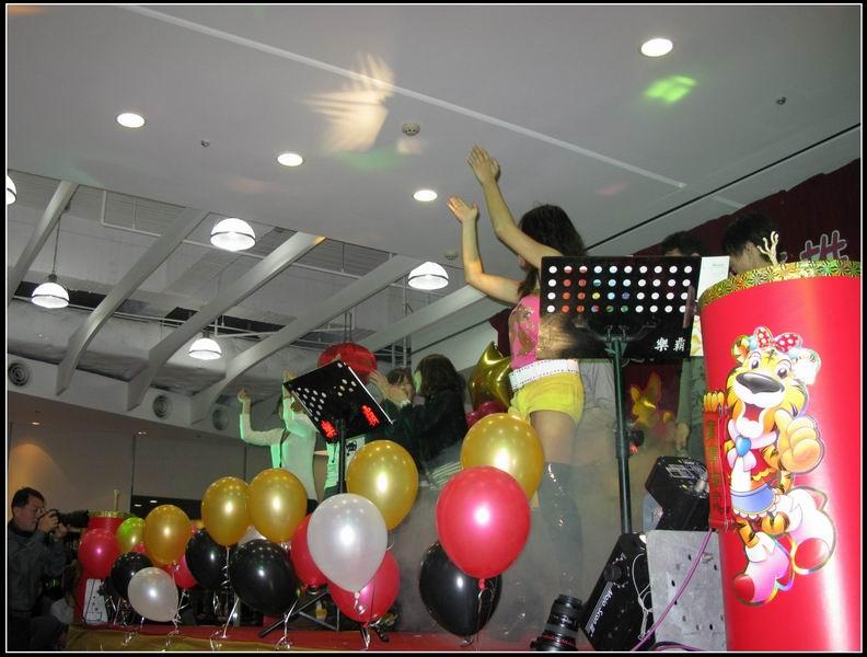 2009年尾牙晚會04