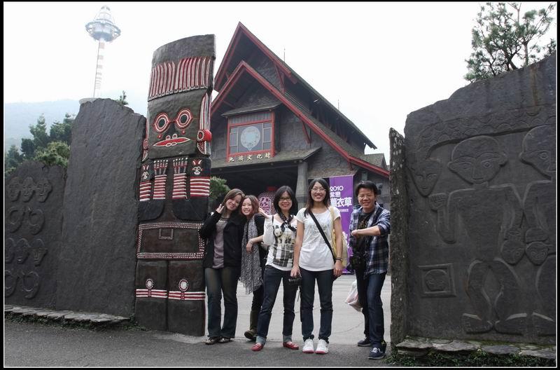 九族文化村06