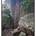 媽閣廟(A-Ma Temple)06
