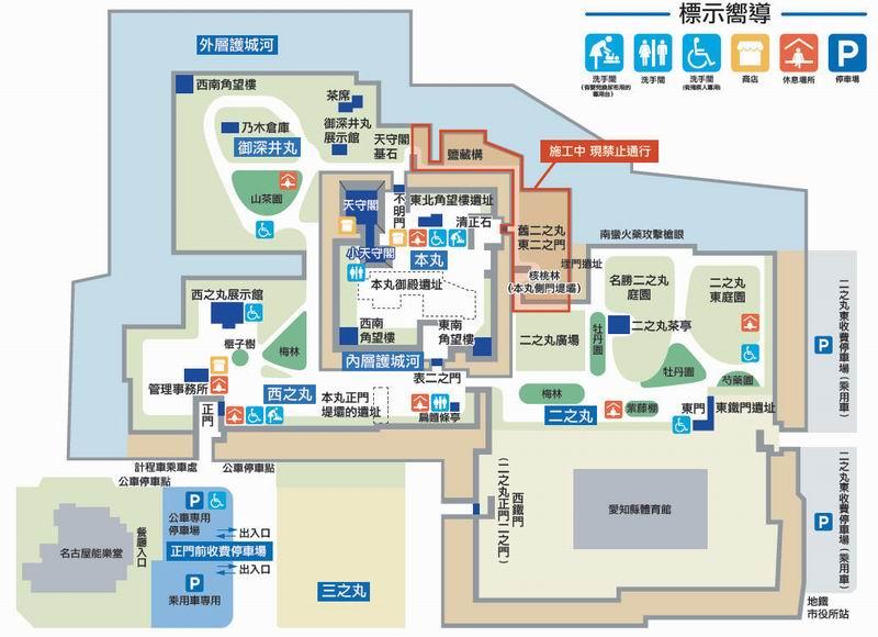 地圖_名古屋城