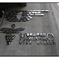 大賽車博物館(Grand Prix Museum)01