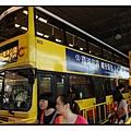 港鐵(Mass Transit Railway)金鐘站(Admiralty Station)