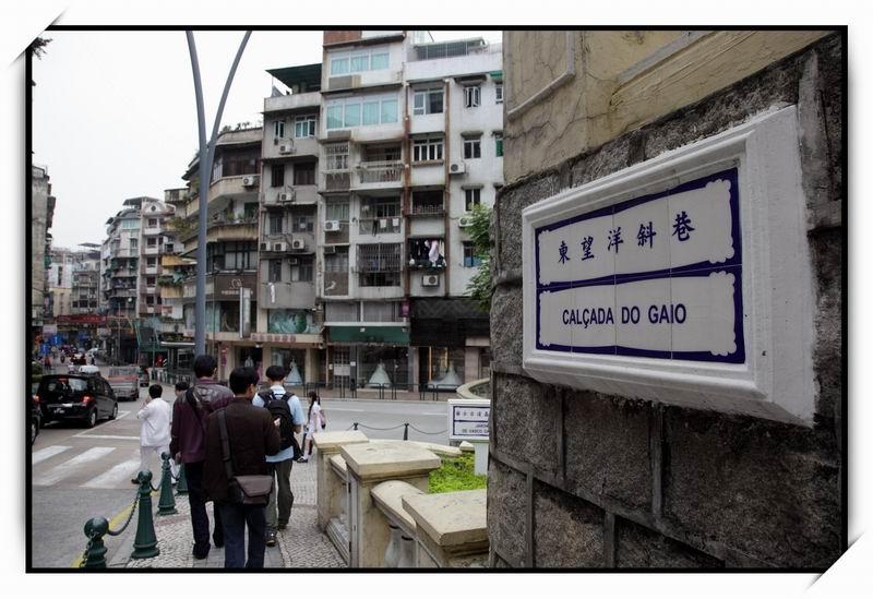 澳門(Macau)01