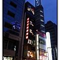 東横イン 名古屋駅桜通口本館(Toyoko Inn_Nagoya-eki Sakuradori-guchi Honkan)01