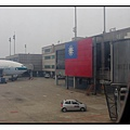 桃園國際機場(Taiwan Taoyuan International Airport)