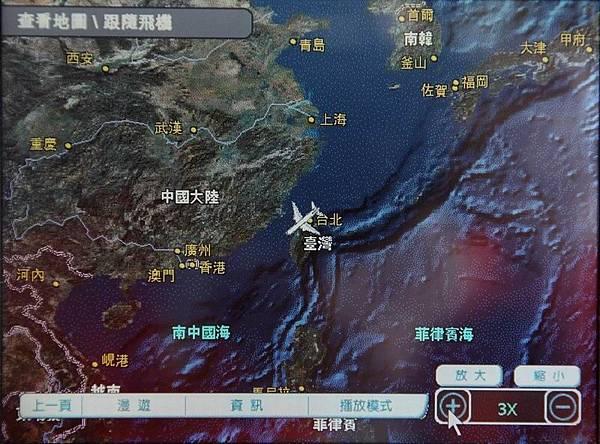 地圖_澳門香港01