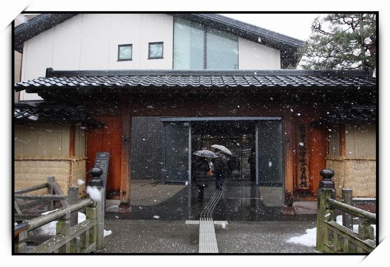 前田土佐守家資料館(Maeda Tosanokami-ke Shiryokan Museum)01