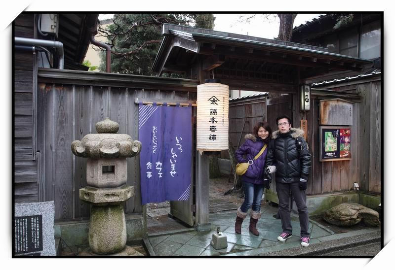 長町武家屋敷跡(Naga-Machi Buke yashiki District)03