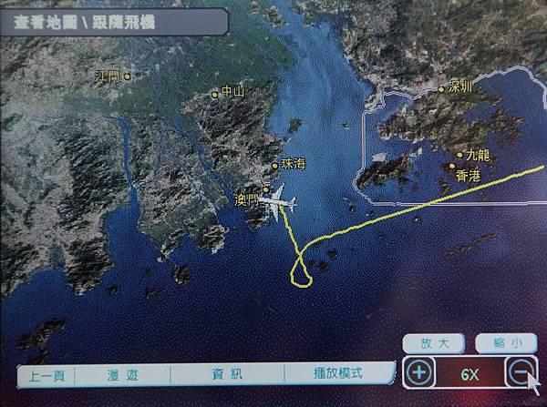 地圖_澳門香港02