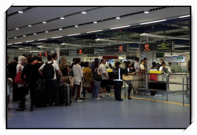 港澳客輪碼頭(Hong Kong - Macau Ferry Terminal)
