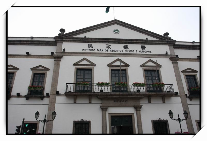 """民政總署大樓(""""Leal Senado"""" Building)01"""