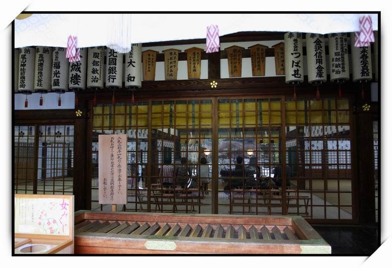 尾山神社(Oyama Jinja Shrine)04