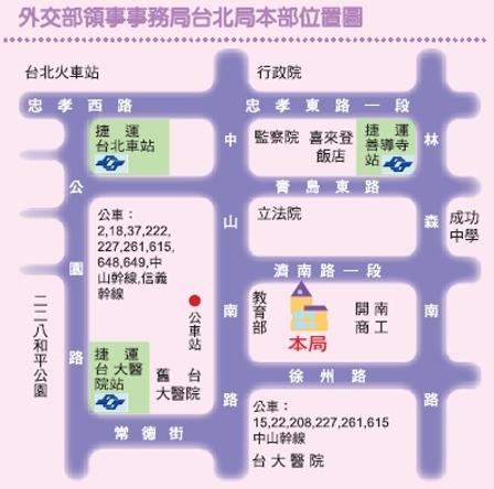 外交部領事事務局台北局北部位置圖