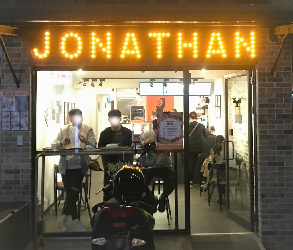 Jonathan1.jpg